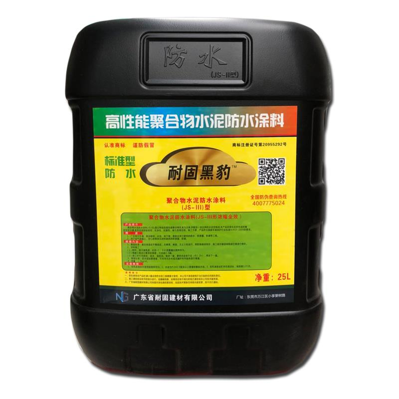 聚合物水nifang水涂料(JS-III)型