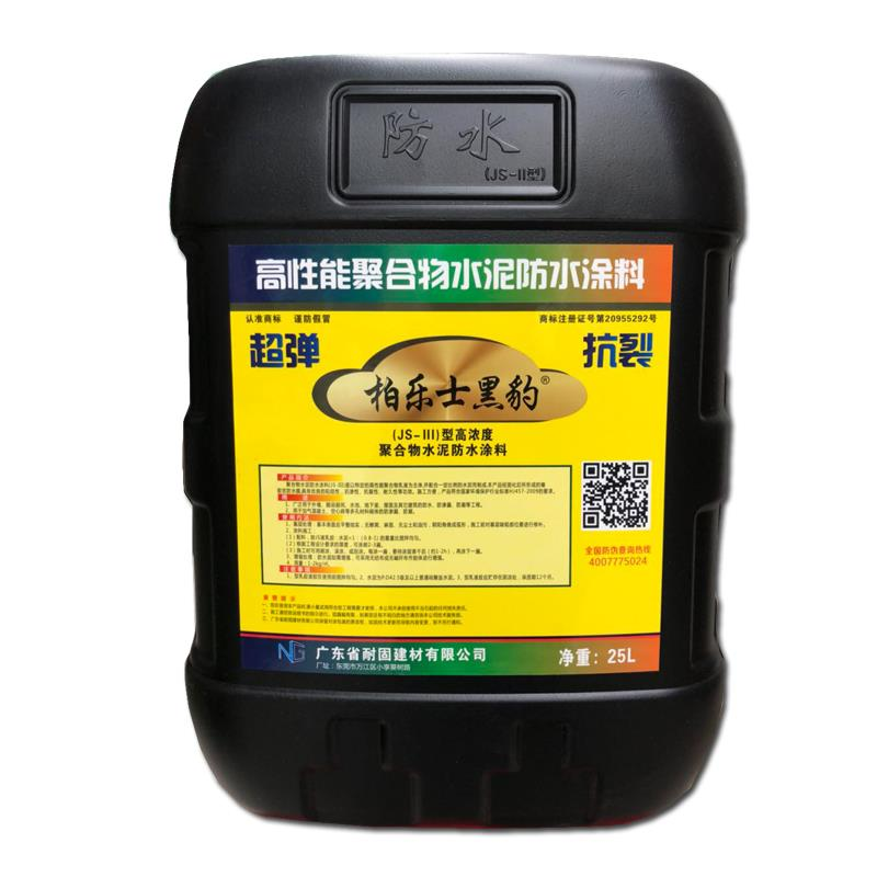 聚合物水nifang水涂料 (JS-III)型