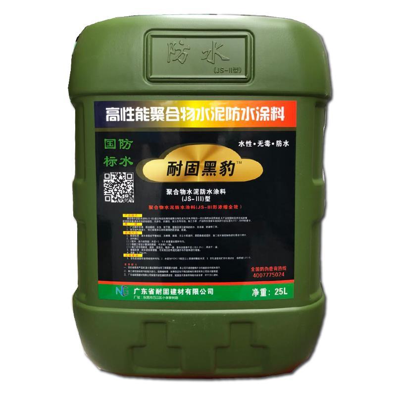 聚合物水nifang水涂料 (JS-III) 型